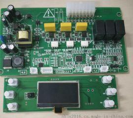 生物质颗粒壁炉线路板04款黑白点阵屏显示