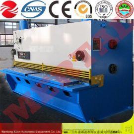 南通宣均自动化QC11Y-12X3200液压闸式剪板机,金属板材剪切机