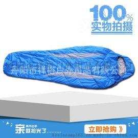 媽咪弧線絎 復雜加厚防水保暖午休睡袋超輕野營羽絨睡袋