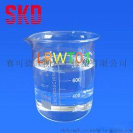 赛可德LR WT01环保增塑剂厂家直供