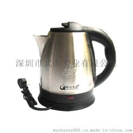 群兴(QUNXING)QX-18C不锈钢电热水壶