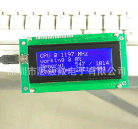 表决器用12232液晶显示模块 液晶屏(图)