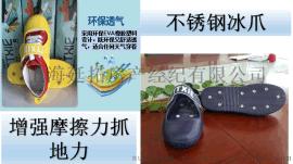 冰爪鞋套 多功能性环保冰爪鞋套