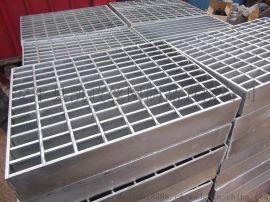 卸矿站操作平台钢格板#云南卸矿站操作平台钢格板