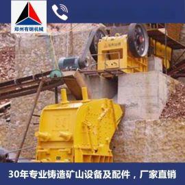江西南昌市年产80万立方青石石料生产线