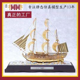 仿真船模型 船模型批發 合金船模型廠家 船模型制造 高仿真合金至尊版古帆船