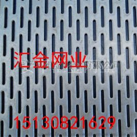 汇金幕墙天花铝拉网,金属幕墙天花扩张网,铁板冲孔网吊顶