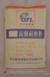 乌鲁木齐高强耐磨料厂家