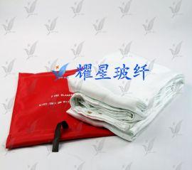 防火毯 焊接毯 玻璃纤维防火毯 船用焊接毯