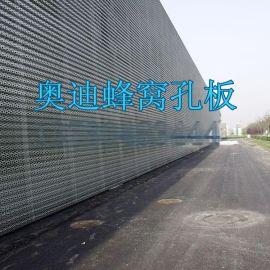 突破常规奥迪4s店穿孔铝板/凹凸菱形装饰网/奥迪外墙装饰铝板网
