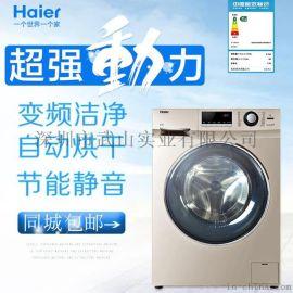 海尔G80629HB14G8公斤变频全自动洗烘干一体滚筒洗衣机