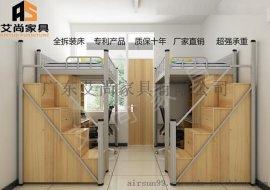 因为执着因为肯定所以选择广州艾尚家具双层铁床