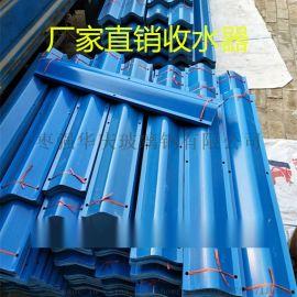 供应冷却塔收水器单波160/50型