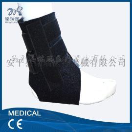 厂家批发增强型护踝足踝扭伤韧带撕裂松脱稳定性骨折踝关节肿胀软组织损伤可代替石膏
