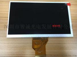 【深圳现货 7寸群创液晶显示屏 全新A规原装 】EJ070NA-01K