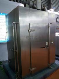 热风循环烘箱药用GMP烘箱