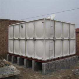 华强3*3*2的玻璃钢消防水箱,人防工程用的生活水箱厂家直销