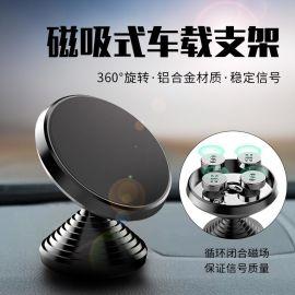 哑铃型铝合金360度汽车车载支架 支架 手机支架