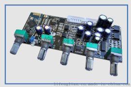 功放前级板 数字功放板 低音炮功放板