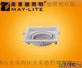 LED格栅斗胆灯/卤素斗胆灯        ML417-1
