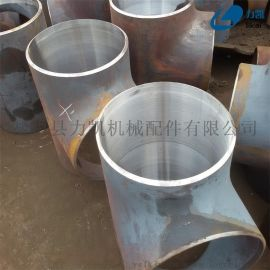 碳钢等径三通生产厂家无缝三通价格