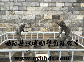 漢博雕塑玻璃鋼鑄銅雕塑滾鐵環的小孩小品雕塑踢毽子的女學生人物雕塑公園雕塑廣場雕塑小品雕塑