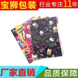 厂家长期供应 pp a4 L形卡通塑料文件夹 PP抽杆文件夹