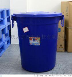 重庆大容量室外环卫塑料垃圾桶生产厂家 小区物业圆形垃圾桶储物桶