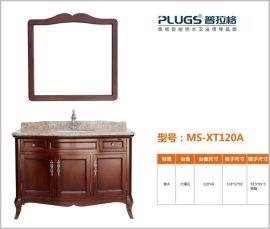 中国最专业的集成电热水器、不挂墙的电热水器、浴室柜生产厂家、