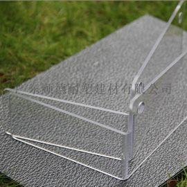 优质PC透明耐力板 专业生产加工裁切 PC板材