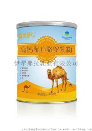 那拉乳业400g罐装骆驼奶粉产地直发诚接贴牌代加工