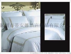 宾馆酒店专用床单用品批发定做