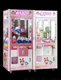 娃娃机厂家、娃娃机价格、疯米娃娃、疯米娃娃机