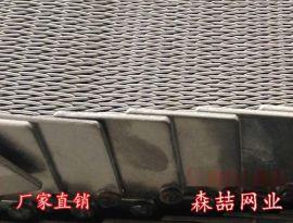 森喆金属网带 人字网带 食品输送带 冷冻输送带 食品杀菌输送带