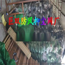 高密度遮阳网,3针遮阳网,耐老化遮阳网
