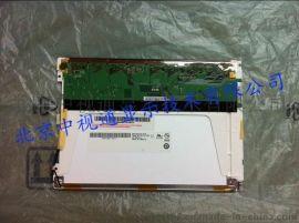 友达AUO G084SN03 V1  8.4英寸 工业液晶屏