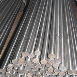 厂家直销18# 20#镀锌圆钢 Q235圆钢全国有售