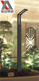 信安照明批发生产户外照明庭院灯厂家