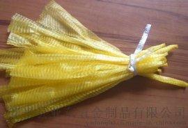 安平亚东供应塑料网套 配件保护套