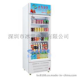 冰雪立式單門冷藏展示櫃保鮮櫃冰櫃冷櫃