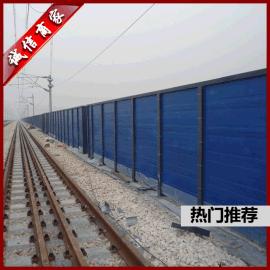 高铁声屏障;铁路声屏障;高铁声屏障降噪 交通隔音声屏障   可定做