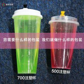 注塑杯700ml一次性塑杯可印刷logo