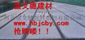 贵州盈义德承重gb2115 钢骨架轻型板