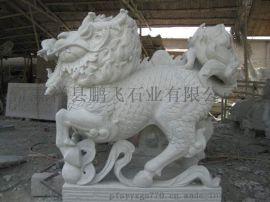 厂家供应 石雕动物   各种石材 雕刻景区石狮子 样式齐全