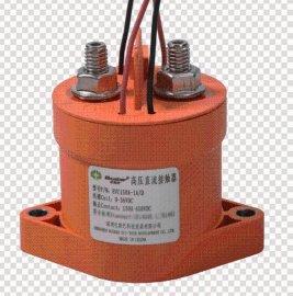 巴斯巴高压直流继电器