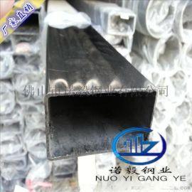 316不锈钢矩形管30*60 厚度齐全