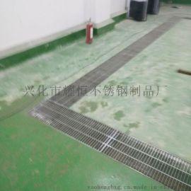 耀恒 专业生产不锈钢格栅 钢格板 排水沟格栅盖板