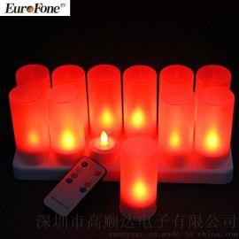 婚庆蜡烛12充套装CL213812RR红光遥控定时蜡烛
