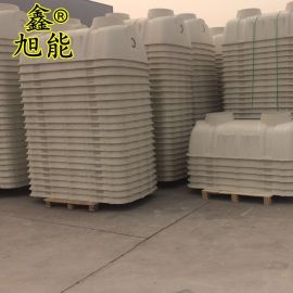 玻璃钢模压化粪池生产厂家河北模压化粪池质量保证