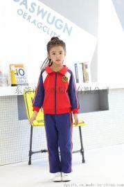 幼儿园服童装校服中大童儿童两件套秋装2017新款时尚长袖衣裤